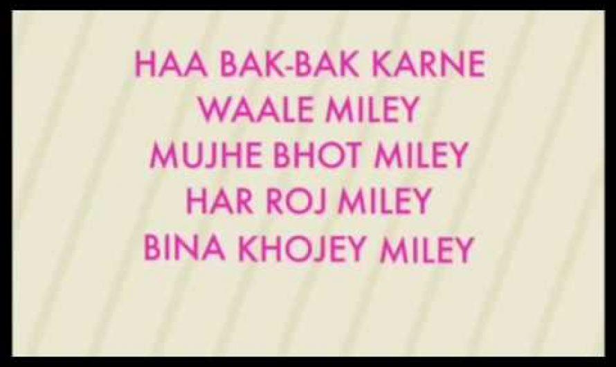 Prince Sharma – Yeh Samay Mera – New Hindi Rap Song – Lyrics Video