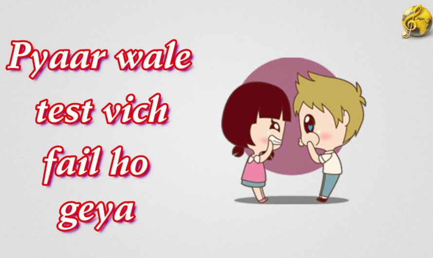 Fail Ho Gya I Official Lyrics Video Songs | Latest Hindi Lyrics ! whatapps status ! Lyrics Adda