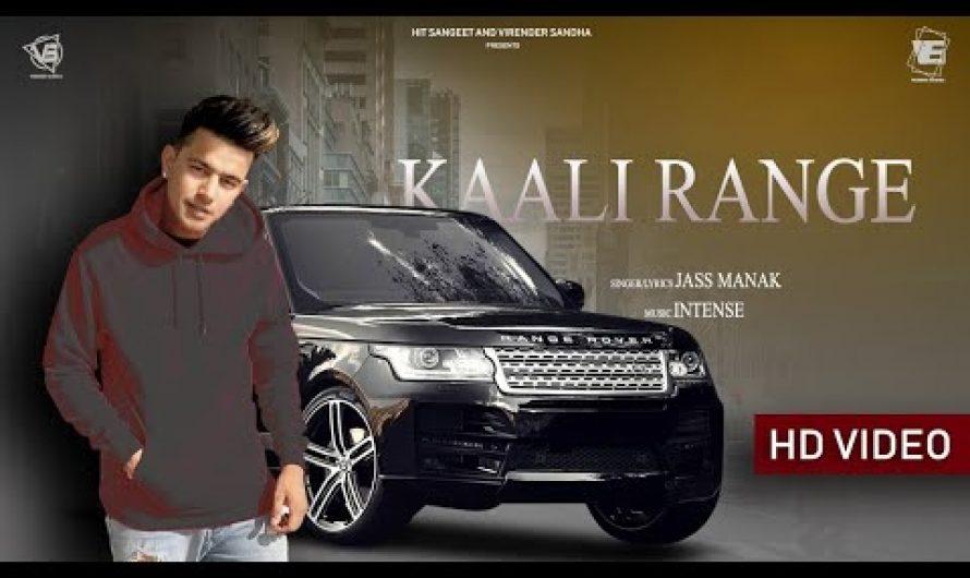 #Lselyrics#KaliRange#JassManak  Kali Range (Lyrics Video) Jass Manak   Intanse Music   New Latest