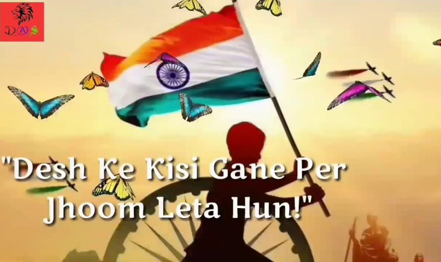 REPUBLIC DAY🇨🇮 SPECIAL New 2020 Heart Touching Hindi (Lyrics) Shayari //Dark Akash Status