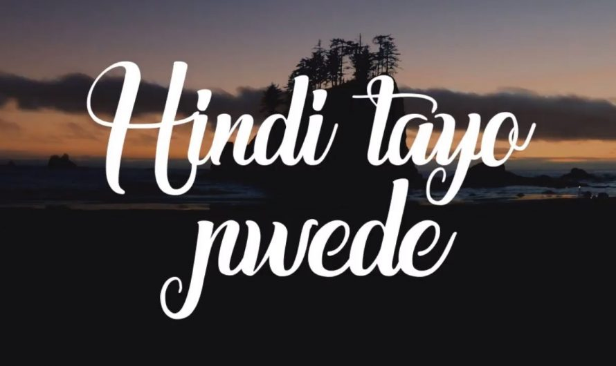 "Hindi tayo pwede (from ""Indak"" soundtrack) lyrics video – This Band || Lyrfing"