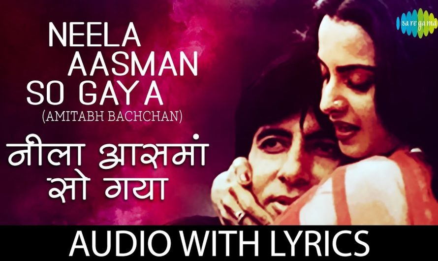 Neela Aasman So Gaya with lyrics | नीला आसन तो गया की बोल | Amitabh Bachchan | Silsila | HD Song