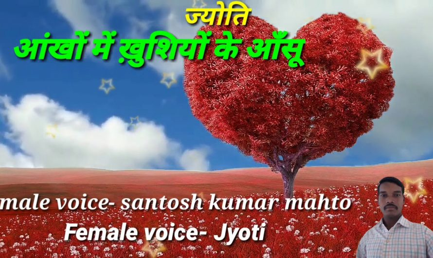 Kasam se kasam se hindi cover song & lyrics video