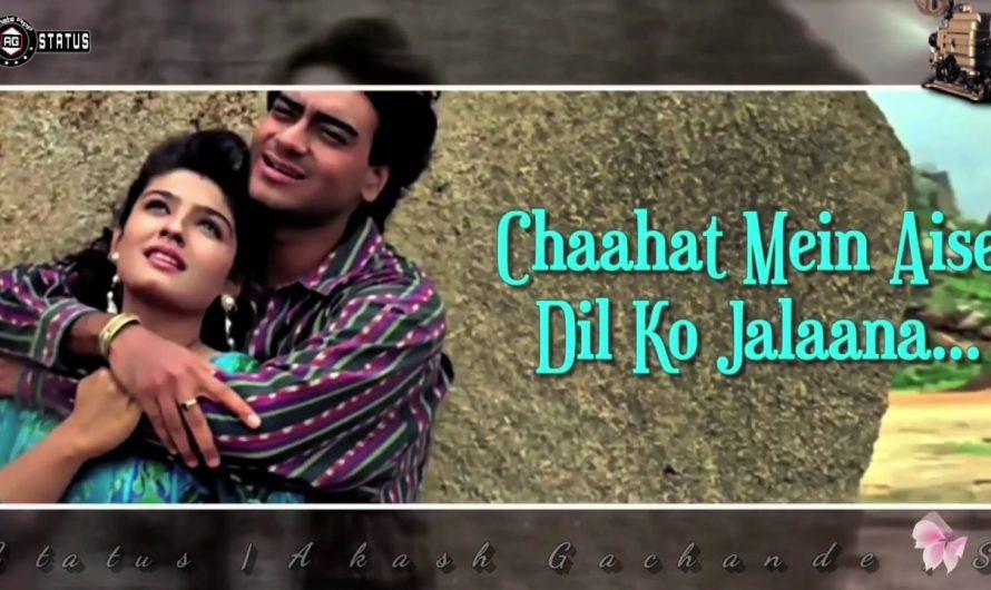 Best Old WhatsApp Status   Hindi   Video   Jo Tumhe Chahe Lyrics