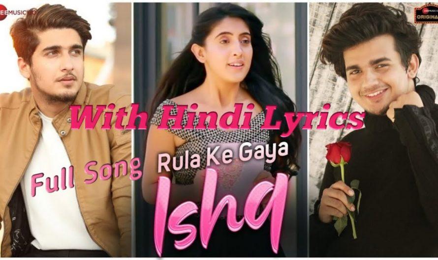 Rula ke gaya ishq tera full song With Hindi Lyrics    Hindi Romantic Song, Edit By kishor