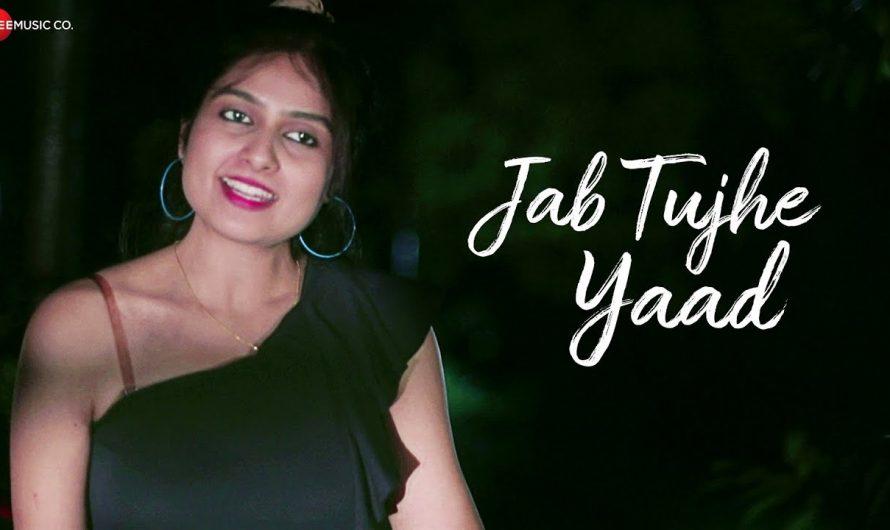 Jab Tujhe Yaad – Official Music Video | Debopriya Banerjee | Surindra Singh