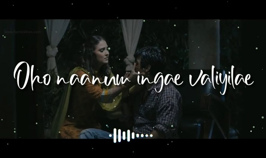 Kanave Kanave | Heart Melting | Video Song |Whatsapp status|Lyrics video ©™