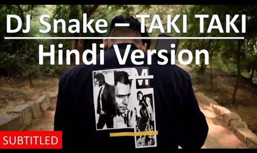 DJ Snake -Taki Taki | Hindi Version | Anmol Samuel | Cover Song | Hindi Lyrics