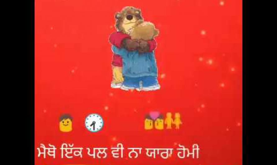 ik PAL – AMMY VIRK – LYRICS VIDEO – WHATSAPP STATUS