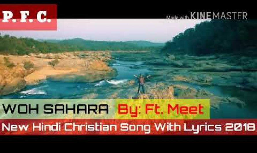 New Hindi Christian Song 2018 – Woh Sahara – With Lyrics – Ft. Meet – P. F. C. A Worship Band