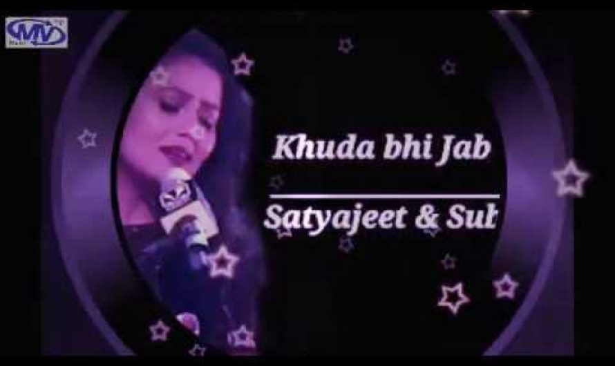 Khuda Bhi Jab Hindi Lyrics – Neha Kakkar, Tony Kakkar