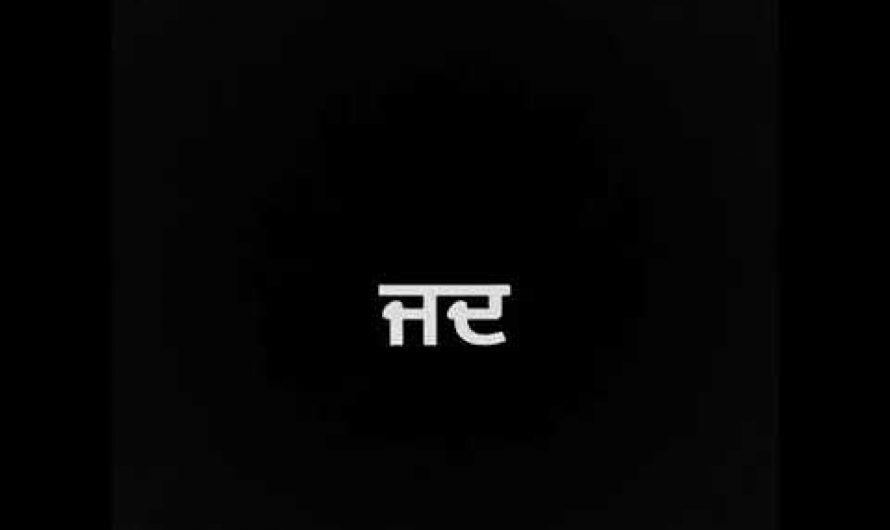 muchh elly mangat whatsapp status| latest punjabi songs| lyrics video| black background