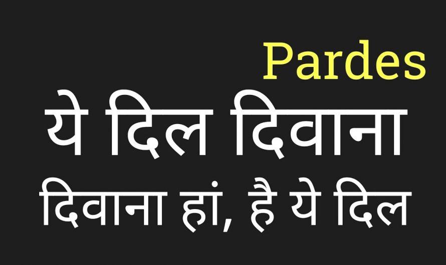Ye Dil Divana Lyrics Hindi ये दिल दिवाना Floating Lyrics by PK