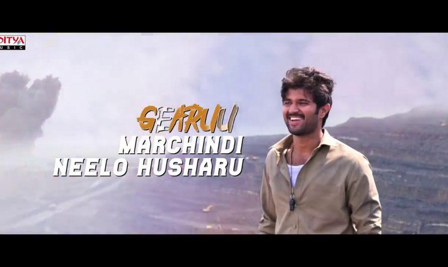 boggu ganilo Lyrics Video Song Hindi   Vijay Deverakonda     Yadu Sairam khanal  
