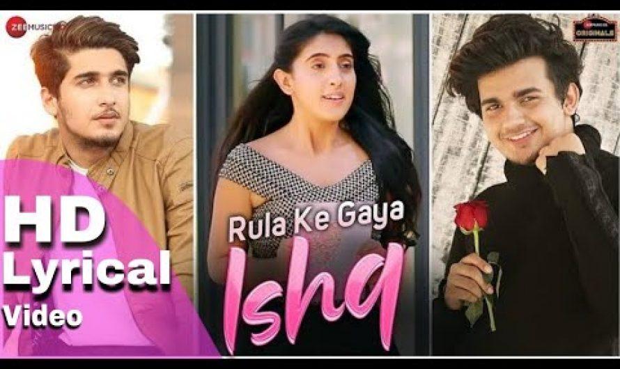 Rula le gya Lyrical video song   Latest hindi song lyrics video  rula le gya ishq tera lyrics