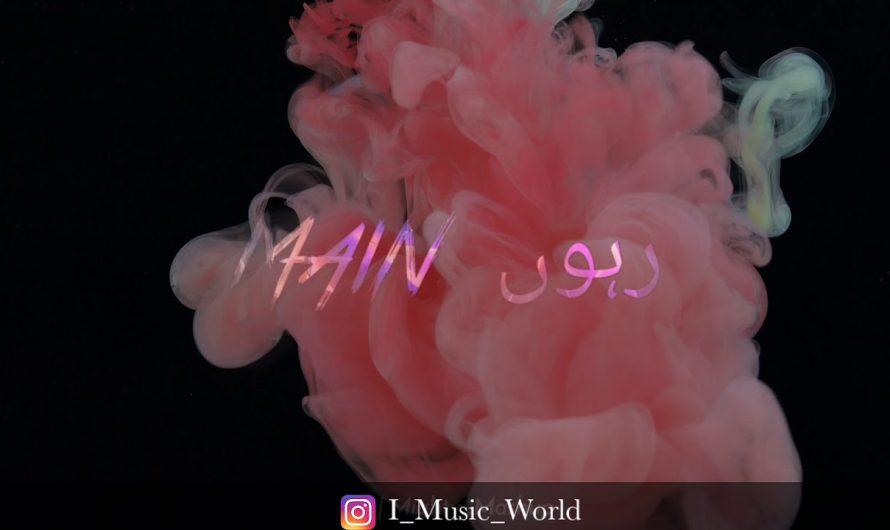 Malang Title song WhatsApp status lyrics video Hindi songs