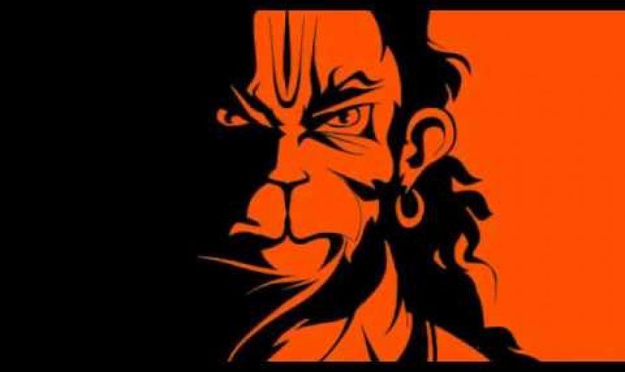 Hanuman Chalisa हनुमान चालीसा Hanuman Chalisa,Hindi English Lyrics, animated HD Video Song