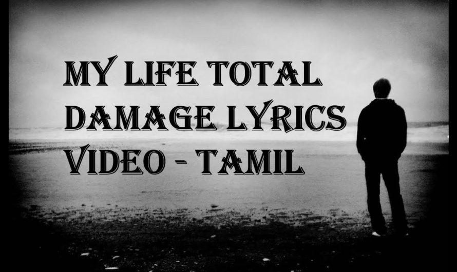 VIP   My Life Full Damage Lyrics Video   Tamil