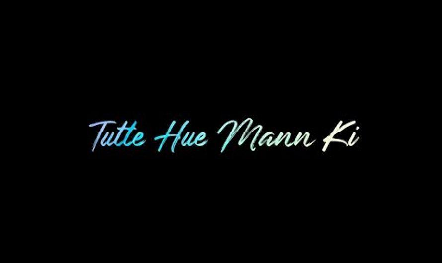 Arijit Singh New Song Whatsapp Status    Hindi Song Status By Vk Lyrics