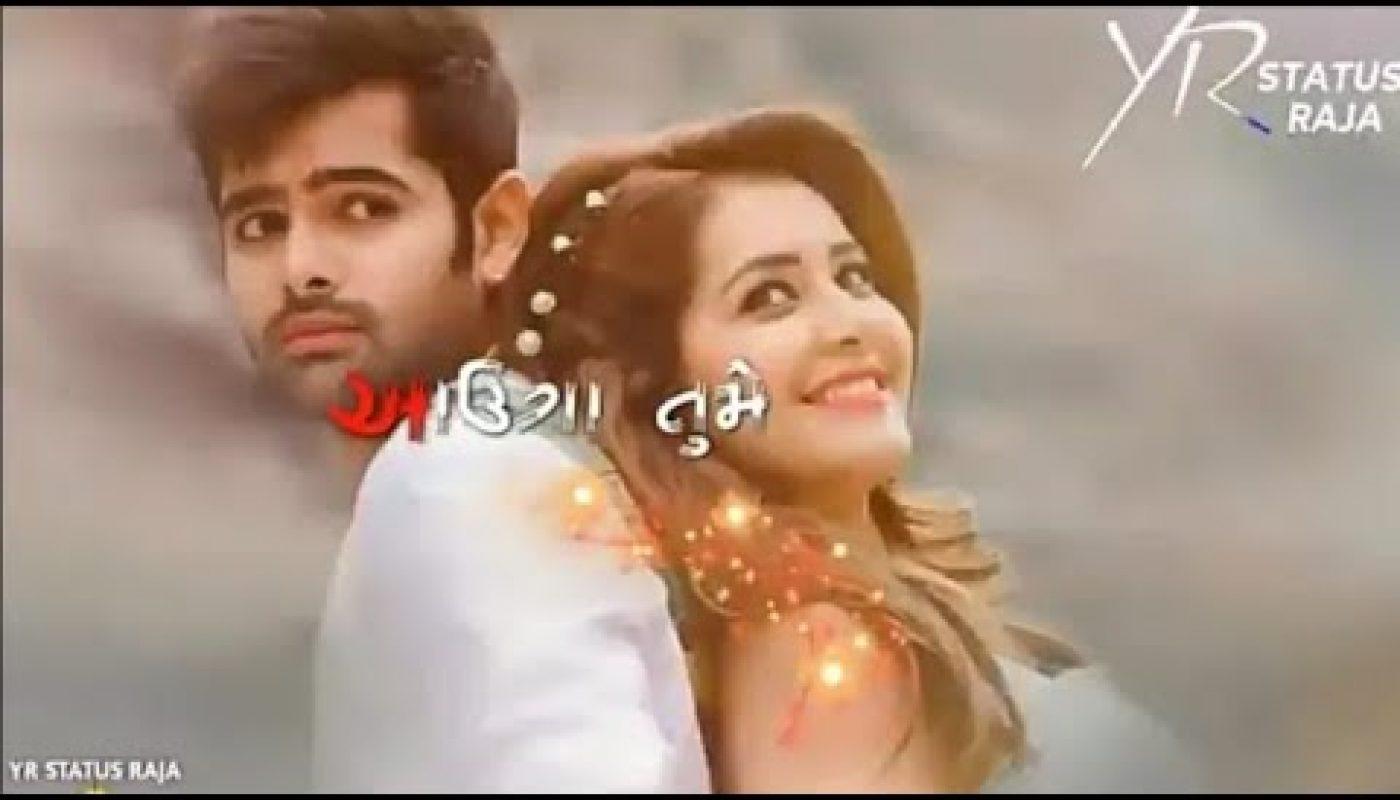 New Cute Love feeling WhatsApp Status Video | New Hindi ...