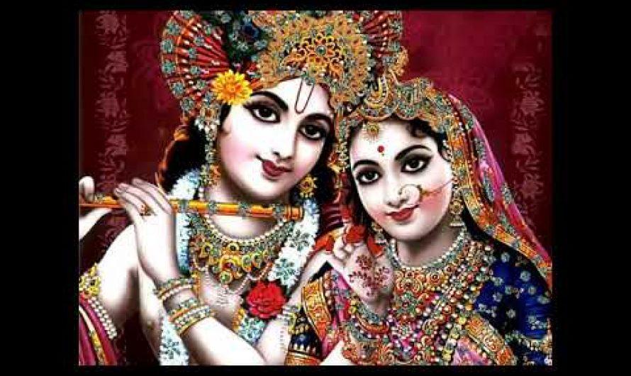 Apni Vaani Mein Amrit Ghol, O Rasna Radhe Radhe Bol [Hindi Lyrics]