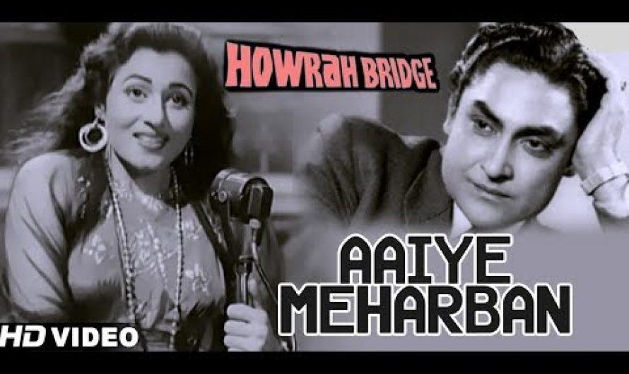 Aaiye Meharbaan – HD VIDEO | Madhubala, Ashok Kumar | Howrah Bridge | Evergreen Melodious Hindi Song