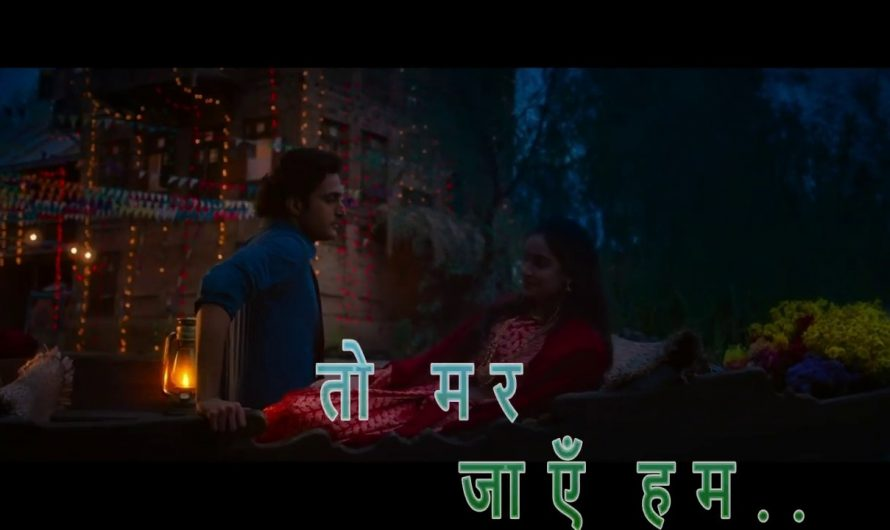 Mar Jaayein Hum Sad Status With  Hindi Lyrics || a2z Statustube