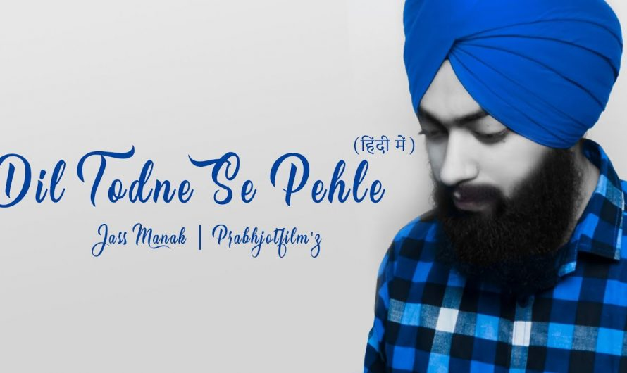 Dil Todne Se Phele (Hindi Lyrics Video) | Jass Manak | Kajal Sharma (Female Cover) | Prabhjotfilm'z