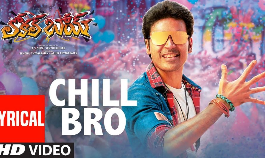 Chill Bro Lyrics Video Song | Local Boy Telugu | Dhanush | Vivek – Mervin | Sathya Jyothi Films