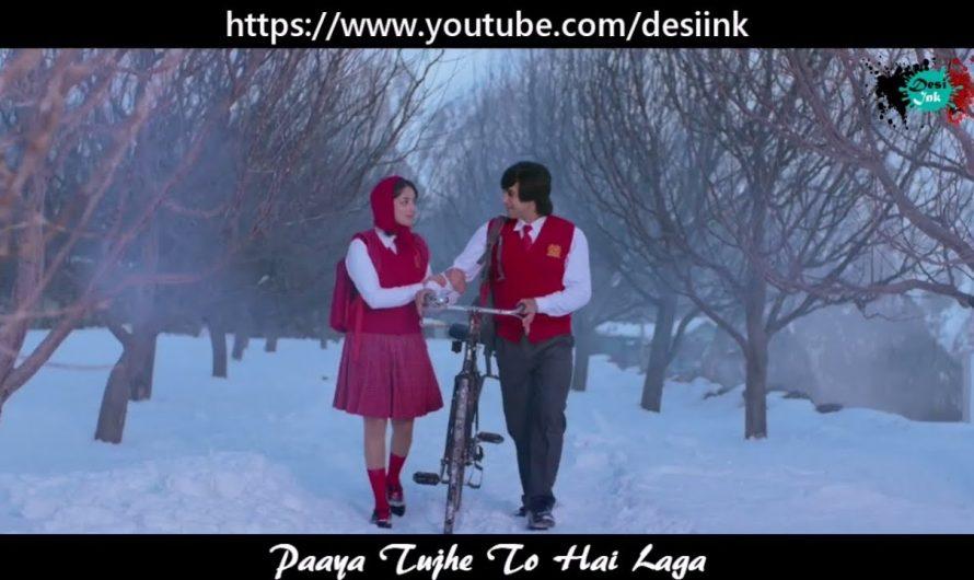 Mumkin Nahi | RUSH | Most Romantic Hindi WhatsApp Status Lyrics Video | Romantic WhatsApp Status