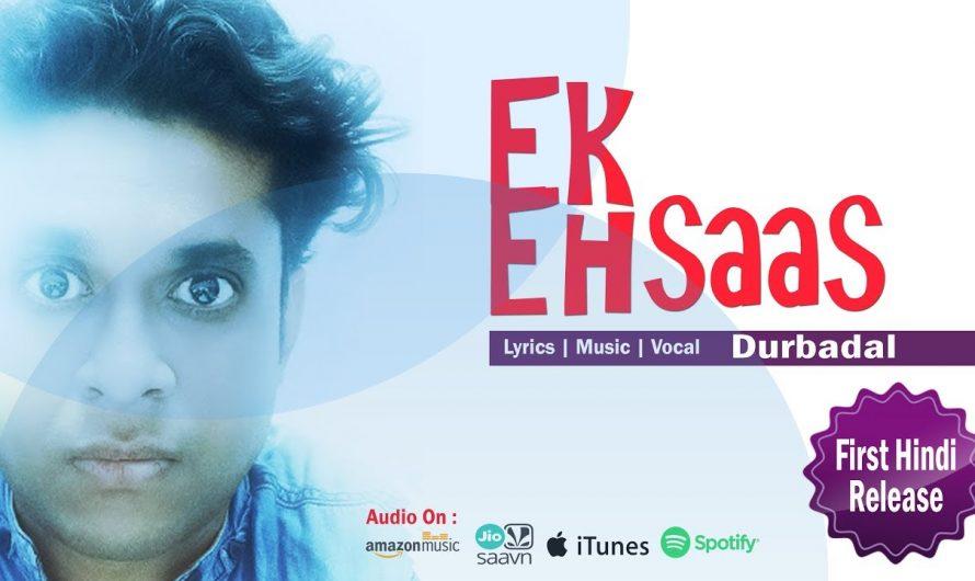 EK EHSAAS | New Hindi Song | Own Composition | Durbadal | #DBLive | Lyrics Video
