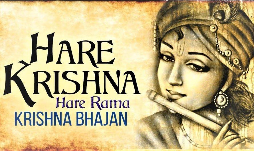 Hare Krishna Hare Krishna, Krishna Krishna Hare Hare, Hare Rama Hare Rama, Rama Rama Hare Hare