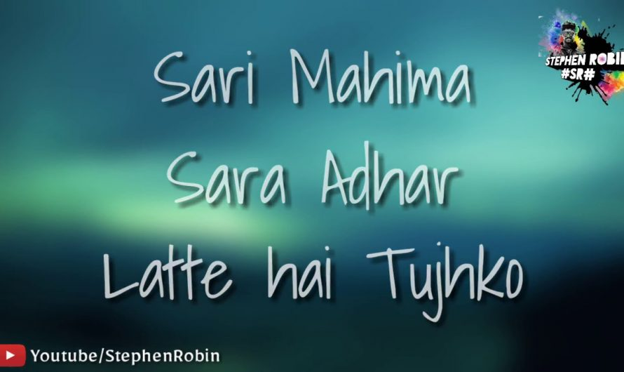 Sari Mahima | Joshua Generation | Christian Hindi Lyrics Video Song Full HD