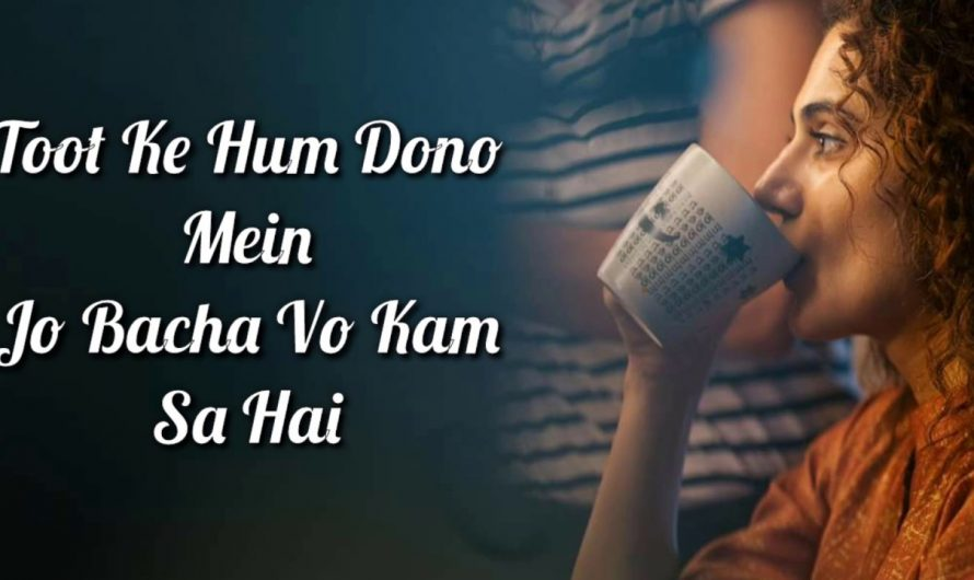 Ek Tukda Dhoop Lyrics | Thappad | Raghav Chaitanya | Taapsee Pannu | Anurag Saikia | Shakeel Azmi