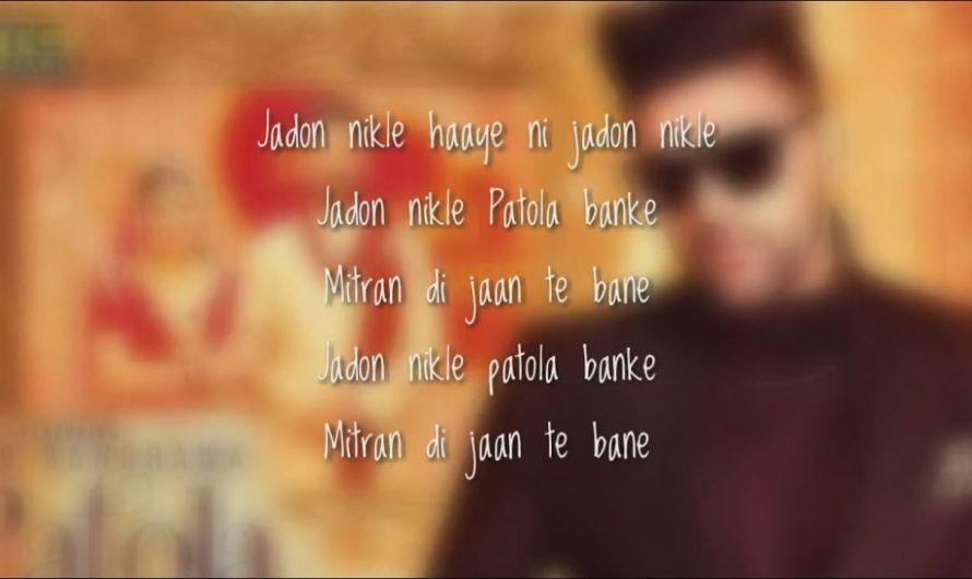 (Lyrics) Patola Video Song | Blackmail | Guru Randhawa | new hindi songs | patola 2 |