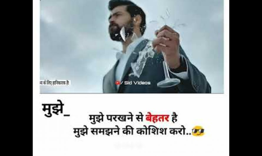 Mujhe Samjhne ki koshish karo   New Hindi Sad Whatsapp Status Lyrics Video 2020 😎