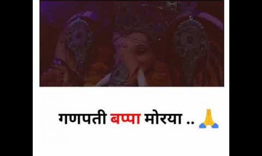 Bappa Maurya Re    New Hindi Whatsapp Status Lyrics Video 2020 🙏