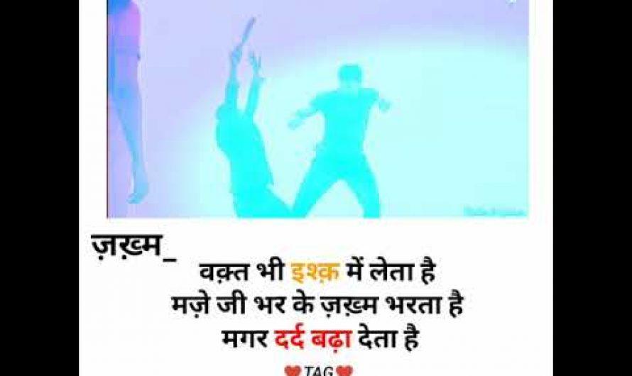 Sauth   New Hindi Sad Whatsapp Status Lyrics Video 2020 ♥️