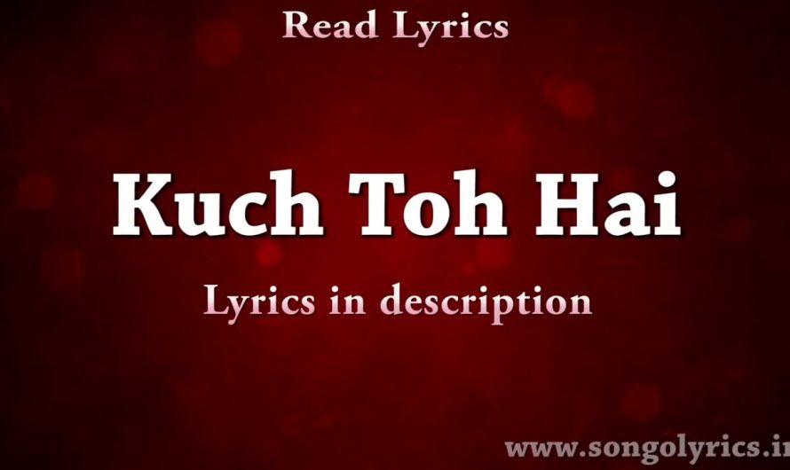 Read lyrics beautiful song nd music 2020 lyrics songs, lyrics status, lyrics naat, lyrics video, ly