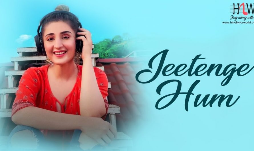 Jeetenge Hum Song With Lyrics | Dhvani Bhanushali | Manoj Muntashir | Bhushan Kumar