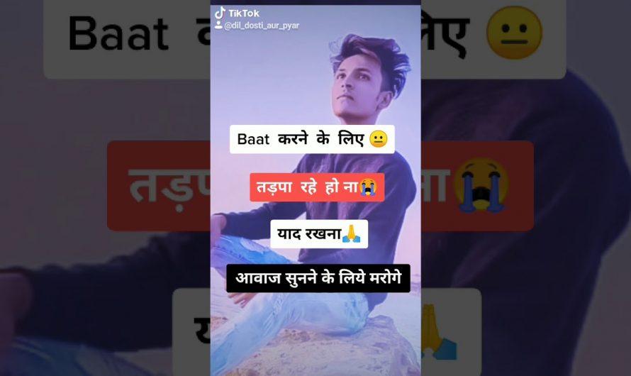 💔Shayri Status video |💔Hindi Shyari ||#Dil_Dosti_Aur_pyar||Best Lyrics shayri ||2020
