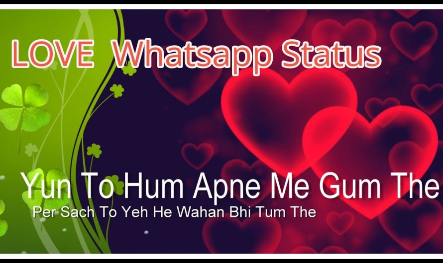 💜❤️WhatsApp Romantic Status Video💜❤️ Spread Love And Get Love | Urdu Hindi Lyrics 💕 Hearttouching