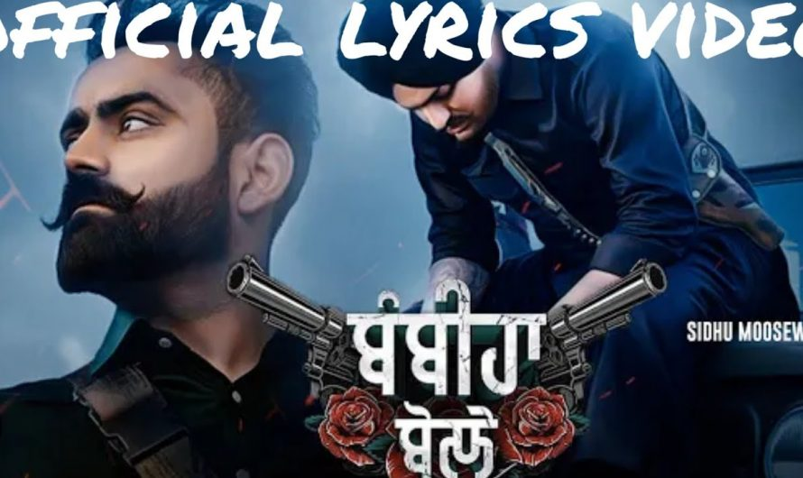 BAMBIHA BOLE (Official lyrics Video) Amrit Maan_Sidhu Moose Wala_Tru Makers_Latest Punjabi Song 2020