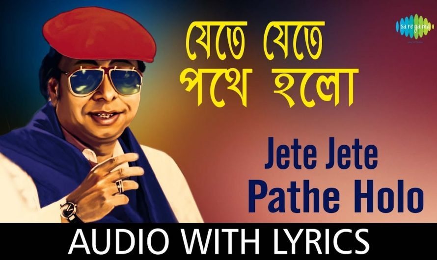 Bengali Songs Lyrics Mb