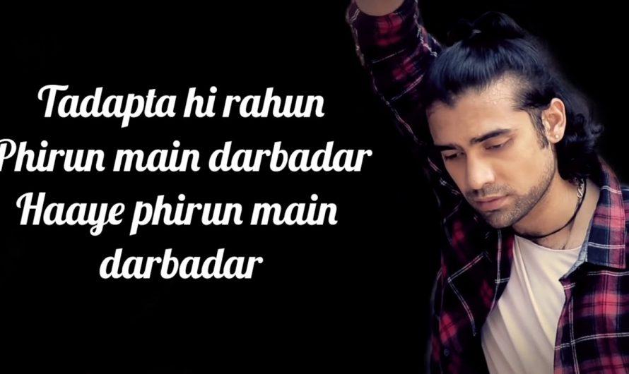 Shikwa Nahi Lyrics   Jubin Nautiyal   Sameer Anjaan   Nadeem-Shravan