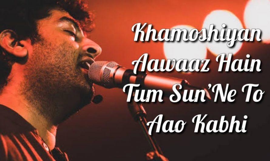 Khamoshiyan (Title Song) Lyrics | Arijit Singh | Rashmi S , Jeet G | Ali Fazal , Sapna P & Gurmeet C