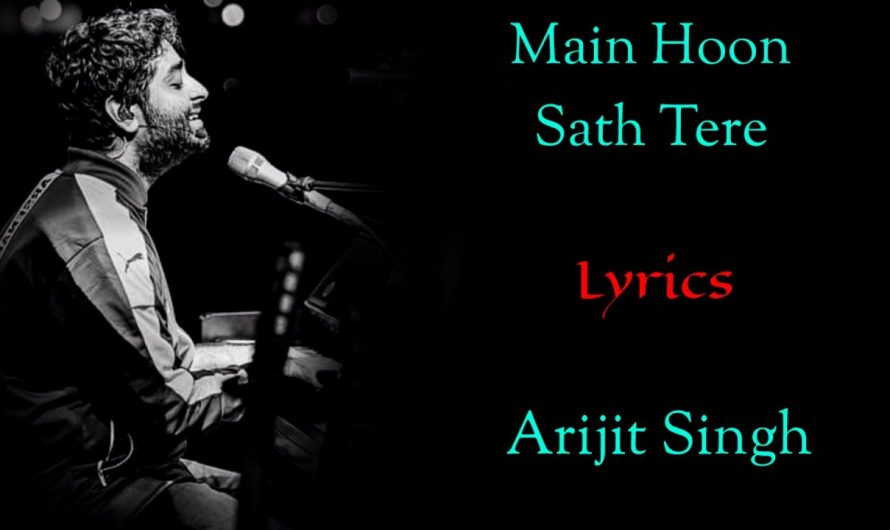 MAIN HOON SAATH TERE SONG (LYRICS) | ARIJIT SINGH | JAM8 | SHAKEEL, KUNAAL | SHAADI MEIN ZAROOR AANA