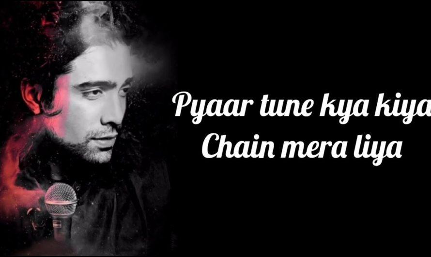 Pyaar Tune Kya Kiya Lyrics | Jubin Nautiyal | Sanjeev Chaturvedi | Amjad Nadeem |