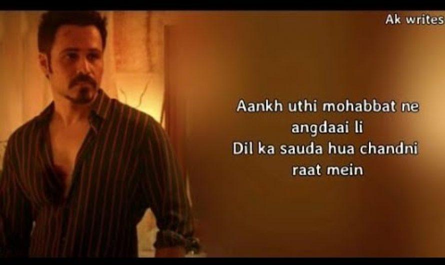 Lut Gaye Full Song ( Lyrics ) | Jubin Nautiyal | Emraan Hashmi | Ankh Uthi Mohabbat Ne Angdai Li