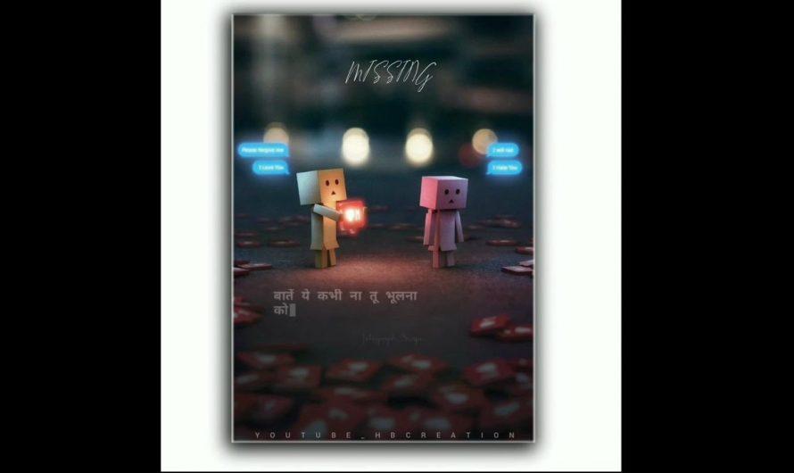 Instagram story lyrics video | Sad Whatsapp status video| Missing someone 😶